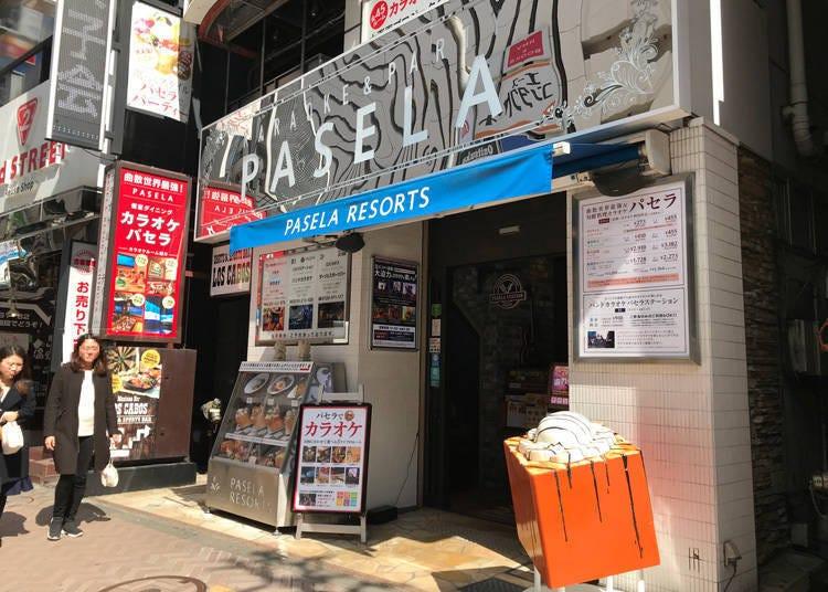 涩谷推荐夜猫景点3)满足各种需求+嗨翻整夜「卡拉OK PASELA涩谷店」