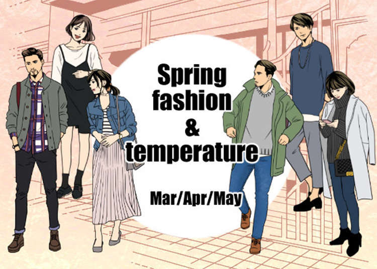 What Clothes to Wear From March to May in Japan