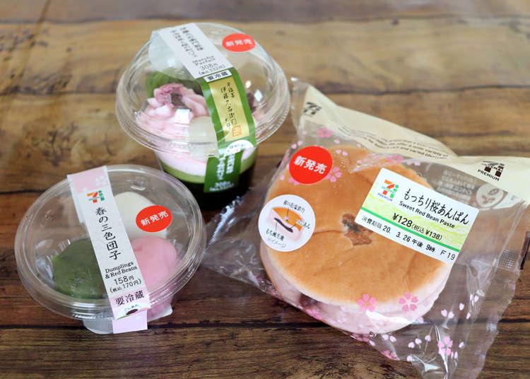 美味しくてかわいい! コンビニの桜スイーツ&もちもちパンで家でもお花見気分♪