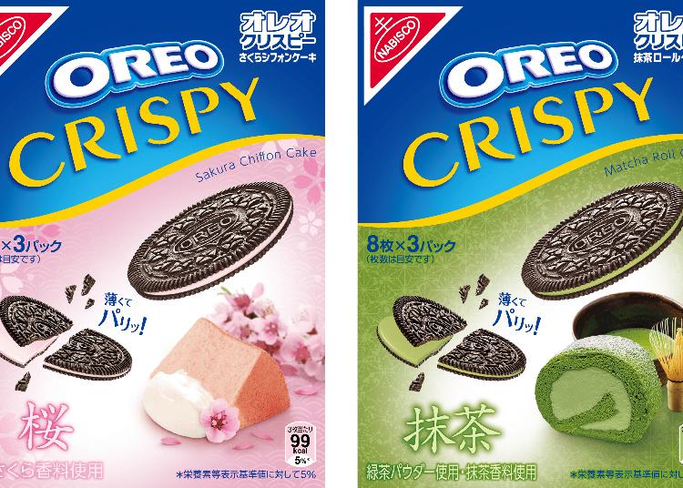 Sakura & Matcha Oreos: Japan's New Twist on an Old Favorite!