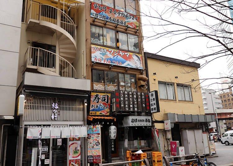 大ネタ寿司の食べ放題が人気!「すし酒場 フジヤマ 秋葉原本店」