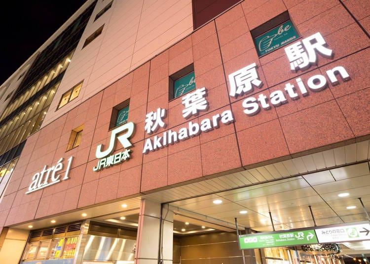 秋葉原駅は迷わずに行けて、駅周辺がきれい