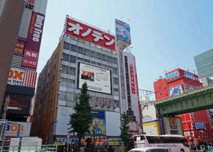 6. Onoden: Friendly neighborhood electronics shop near the Electric Town Exit