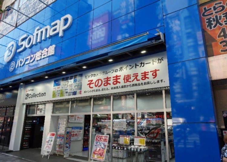 中央通りでPCを探すなら!電気街口徒歩5分、ゲーム用PCが豊富な「ソフマップ AKIBA 2号店 パソコン総合館」