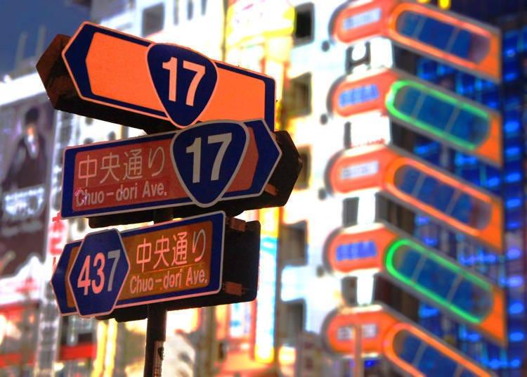 Chuo-Dori Area: Attractive shopping spots along the central street of Akihabara