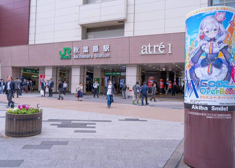 【秋葉原逛街地圖】秋葉原車站周邊-大型家電商家櫛比鱗次