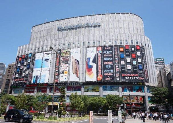 秋葉原車站前買家電》超大型家電量販店「友都八喜Multimedia Akiba」