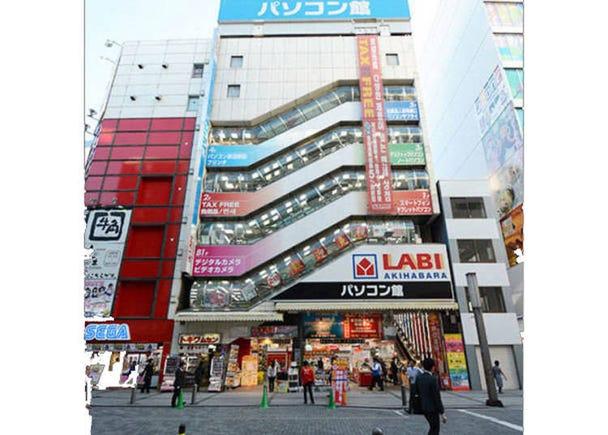 秋葉原車站前找電腦用品》電氣街口步行1分鐘「LABI秋葉原電腦館」
