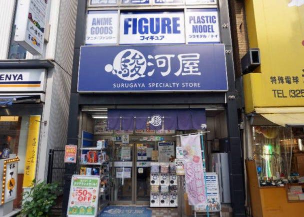 秋葉原中央通逛動漫周邊》王道系或資深宅都能逛「駿河屋 Anime・Hobby館」