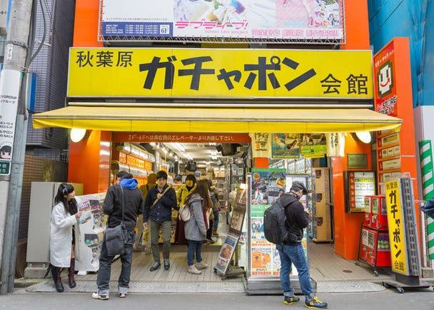 秋葉原中央通找扭蛋店》500台扭蛋讓你轉到手軟「秋葉原扭蛋會館」