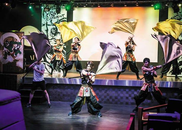도쿄 아키하바라의 '사무라이 록 레스토랑'에서 즐기는 매력적인 아크로바틱 쇼