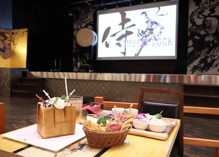 東京秋葉原主題餐廳「Samurai Rock Restaurant」