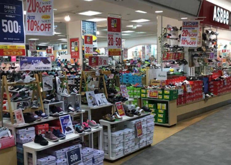 8. 'ASBee 이온몰 나리타점'에서 일본 한정판 스니커를 득템