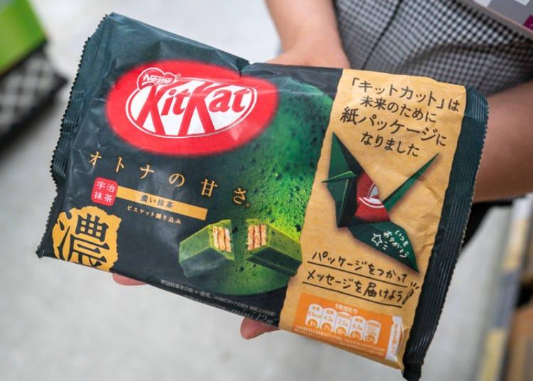 1. オトナの宇治抹茶の味わいが実現された「キットカットミニ オトナの甘さ 濃い抹茶」