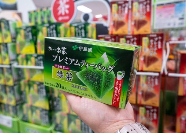 7. 急須で淹れたような味わいを楽しめる「お~いお茶 プレミアムティーバッグ 宇治抹茶入り緑茶」