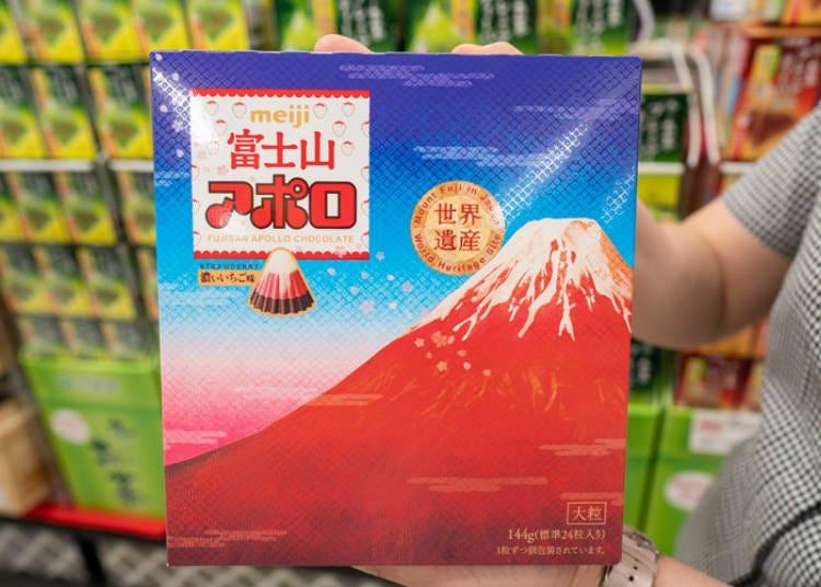 8. 赤富士をモチーフにした「富士山アポロチョコレート」