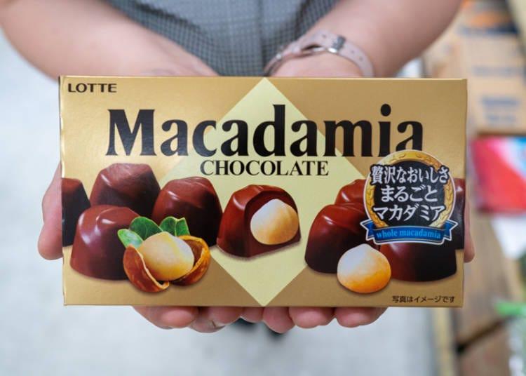 9. まるごと1粒のマカダミアを使った「マカダミアチョコレート」