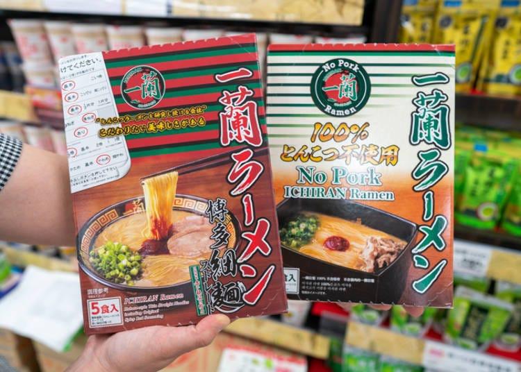 AEON STYLE成田推薦③連鎖豚骨拉麵帶回家-盒裝「一蘭拉麵」
