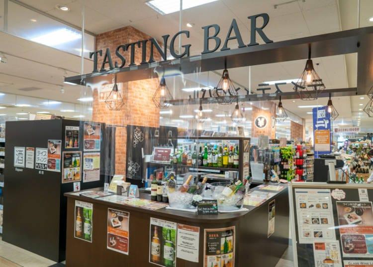AEON STYLE成田推薦⑩想買酒當土產就到「TASTING BAR」來