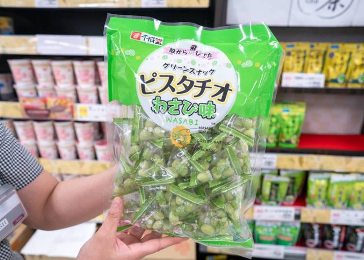 AEON STYLE成田推薦⑥當作下酒小菜超對味「GREEN SNACK開心果 芥末味」