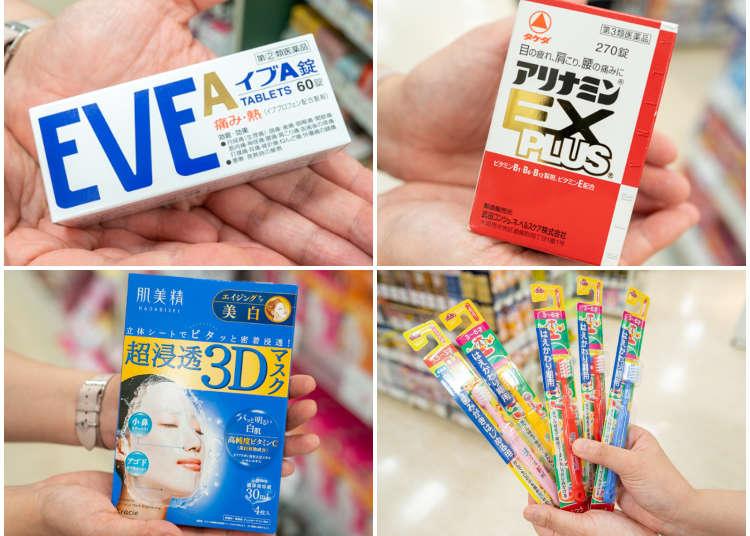 일본 슈퍼 '이온 스타일 나리타' 의 추천 일용품과 의약품 10가지