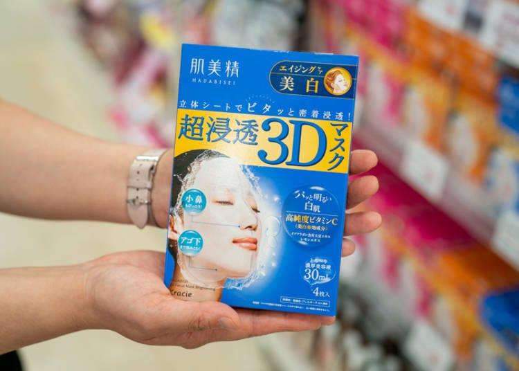 1. 美容液がピタッと密着浸透する「肌美精 超浸透3Dマスクシリーズ」ほかフェイスパック全般