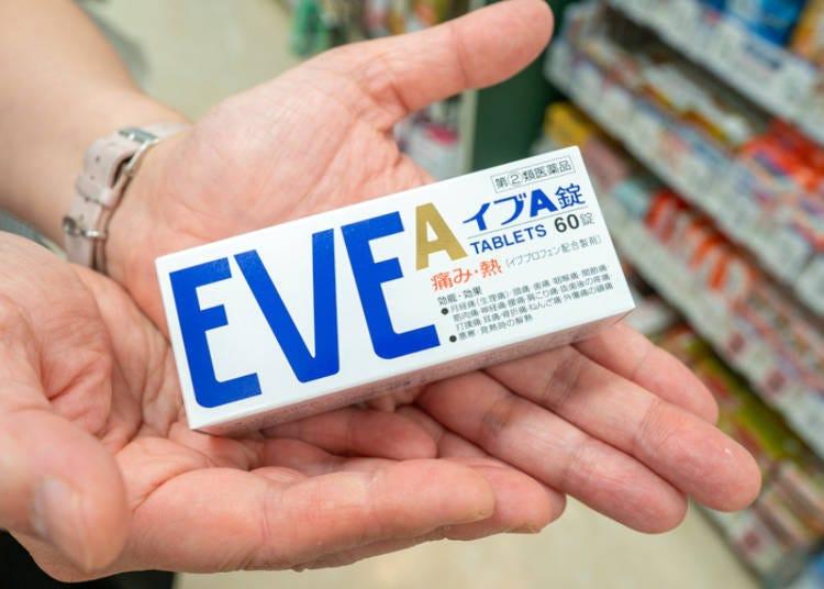 AEON超市必买5. 缓解发烧、生理痛、头痛等症状的「EVE A锭」