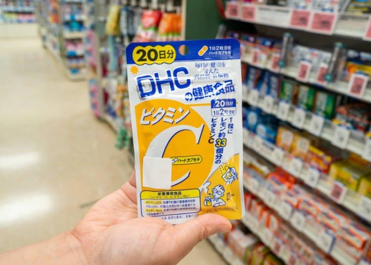 AEON超市必买7. 每日补充美容&健康不可或缺的维他命C「DHC健康食品 维他命C」