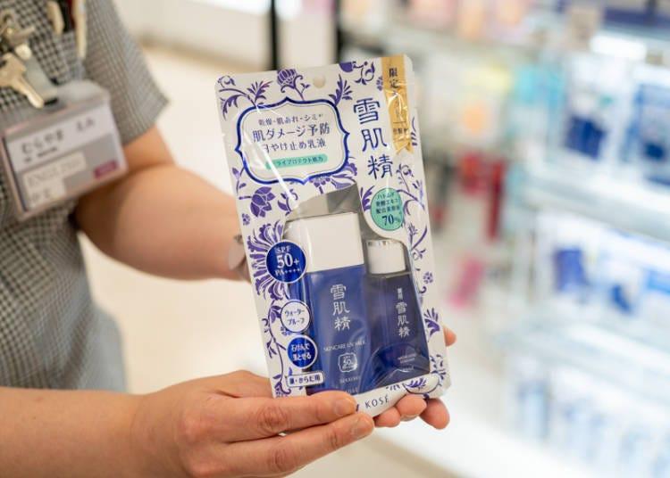 AEON超市必買2. 防曬同時還能維持肌膚透亮「藥用雪肌精 保濕美肌防曬乳液」