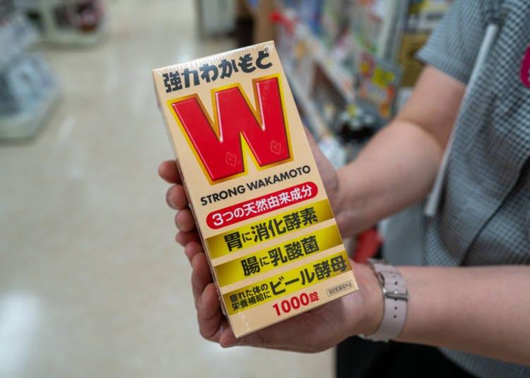 AEON超市必買9. 台灣人到日本必買的「WAKAMOTO 若元錠」