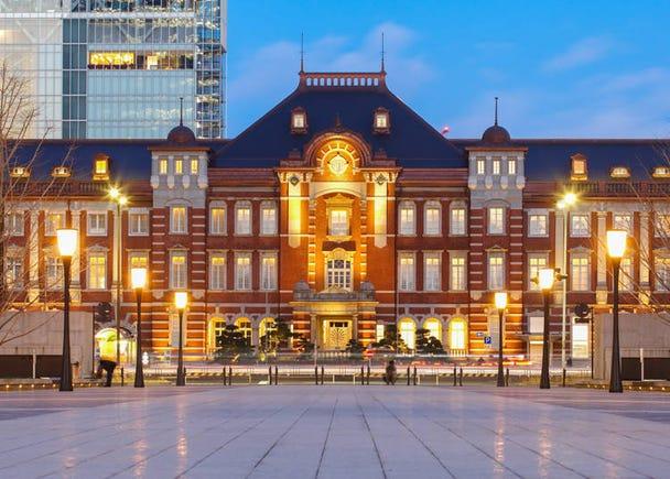 東京駅はどんなところ?