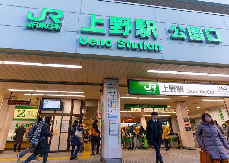 成田空港から上野駅までバス、スカイライナー、タクシーの時間と料金を ...