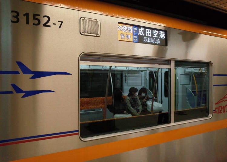 Narita Airport to Ueno Station via conventional trains