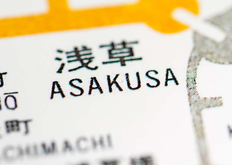成田空港から浅草駅までバス、電車、タクシーの時間と料金を徹底比較【アクセス方法まとめ】