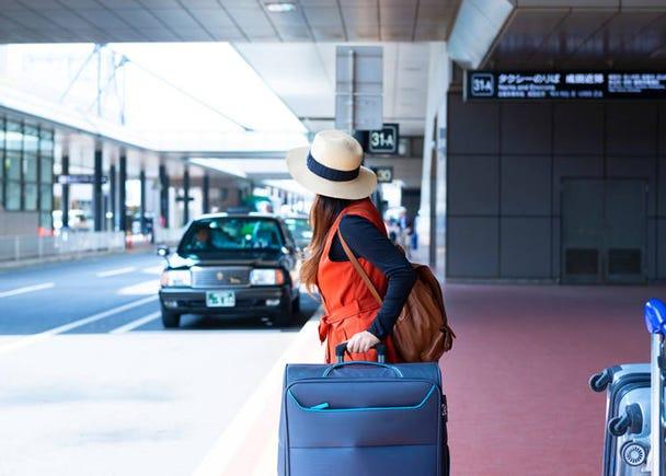 成田空港から浅草駅までタクシーを使うとどれくらいかかる?
