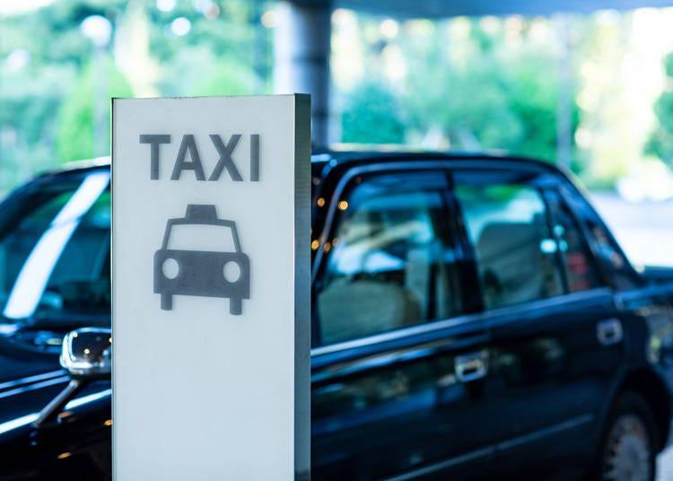 タクシー代や映画料金はアメリカの倍かかる