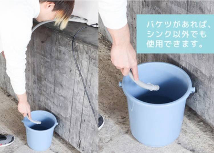 Drain into a Bucket to Use it Anywhere!