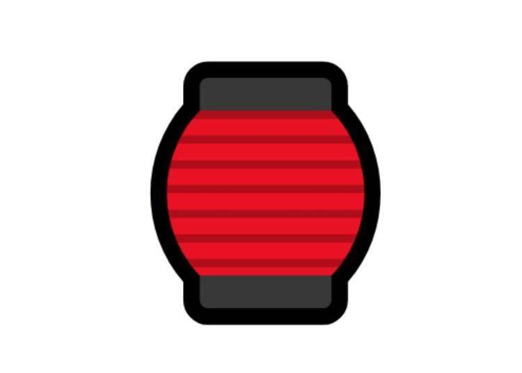 19. Izakaya Lantern