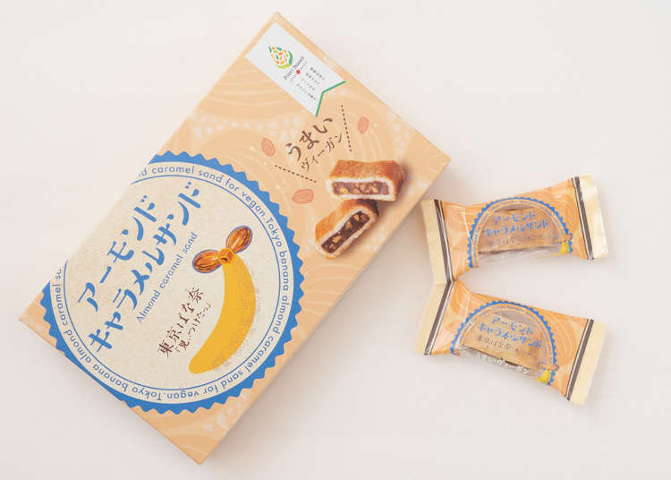 Tokyo Banana Releases New Cookie With Surprise Ingredient!