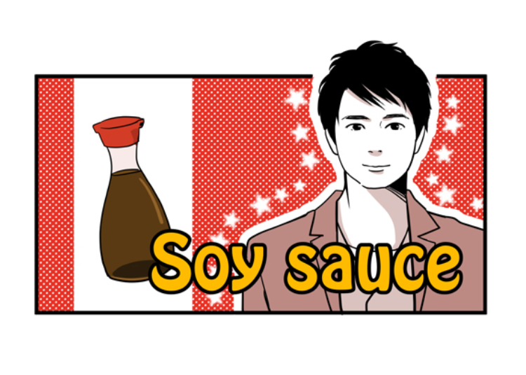 Saucy Boys: How to Categorize Japanese Guys with Condiments