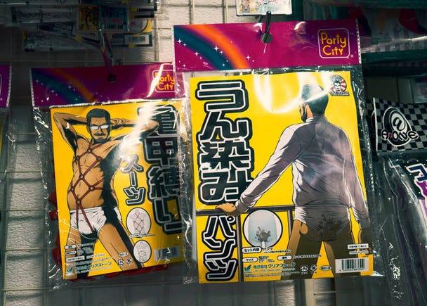 日本には変わった下着がたくさん!