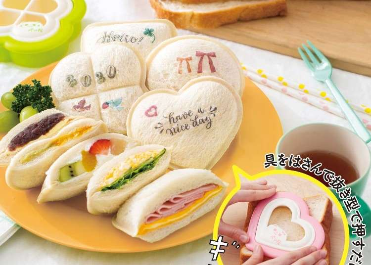Japanese Kitchen Goods Are So Cute! 5 Kitchen Products You'll Wish You Had Sooner