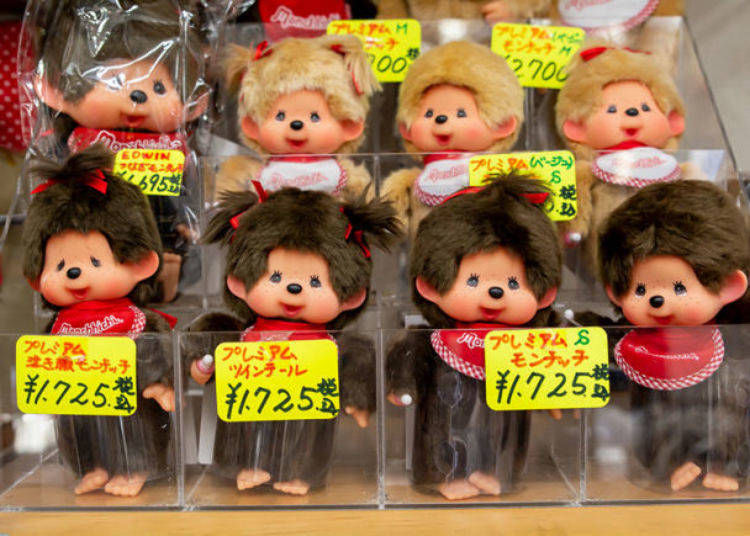 "1:00 p.m.: Shop for Monchhichi Goods at The Second Outlet of ""Toys Terao"""