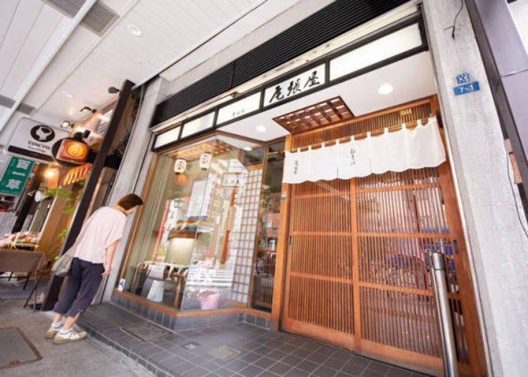 PM12:00 老舗の蕎麦店「尾張屋 本店」で巨大な天ぷら蕎麦をいただく