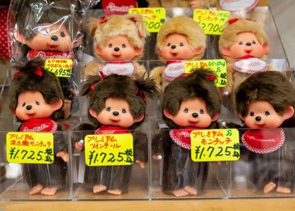PM1:00 世界のモンチッチファンが集まる「トイステラオ」2号店でお土産を購入