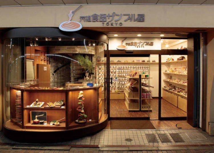 PM15:30 갓파바시 도구거리 산책& '원조 음식 샘플가게'에서 음식 샘플 만들기에 도전