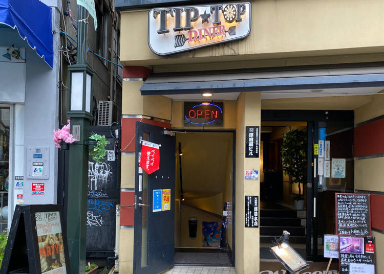 2. TIP★TOP DINER:  THE group nightlife spot in Asakusa!