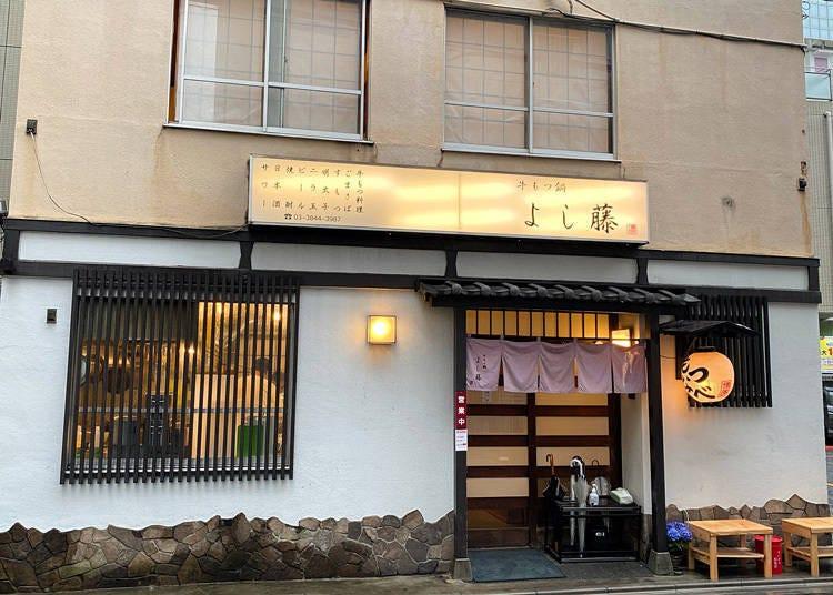 淺草寺周邊晚上的好去處①玩完淺草花屋敷順道吃飯去!在地常客的私房美食「牛雜鍋 YOSHI藤」