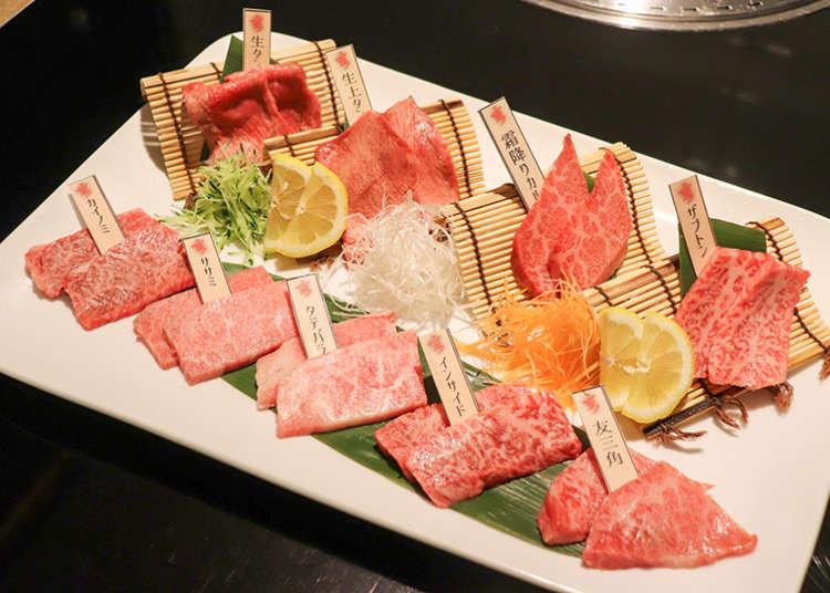 松阪牛や神戸牛も!「一頭買焼肉 玄 浅草本店」極上焼肉の食べ放題がコスパ最強!