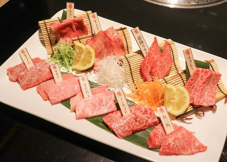 「一頭買焼肉 玄 浅草本店」に訪れたらぜひ食べたい!イチオシのメニュー